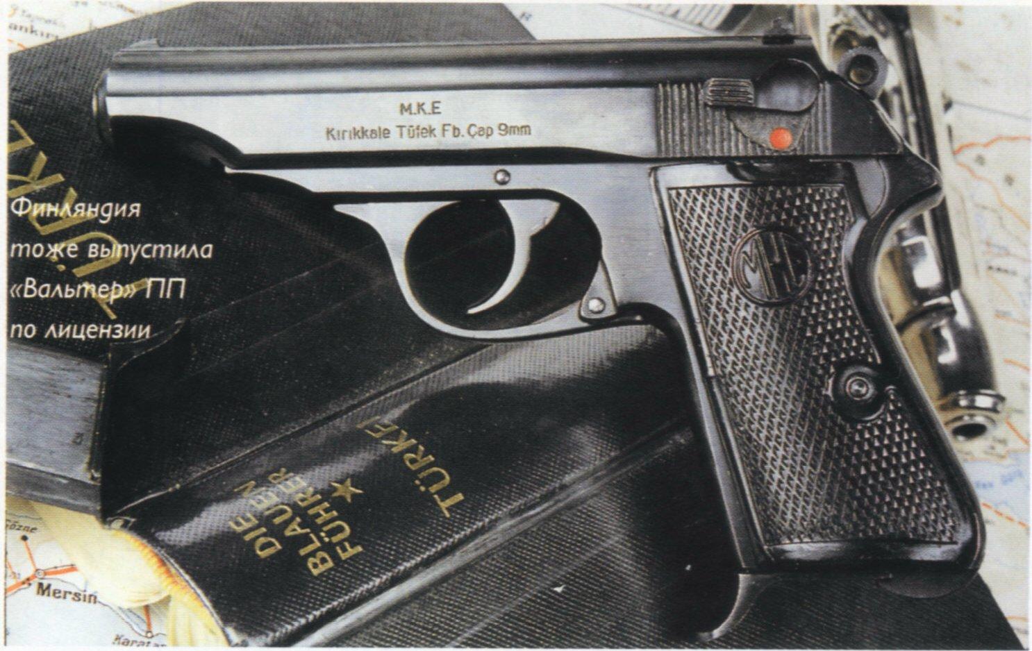 схема пистолета вальтер
