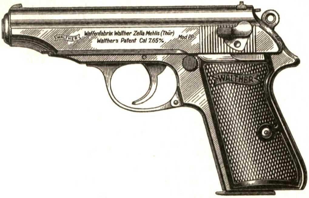 "Пистолет ""Walther PP"" калибра"