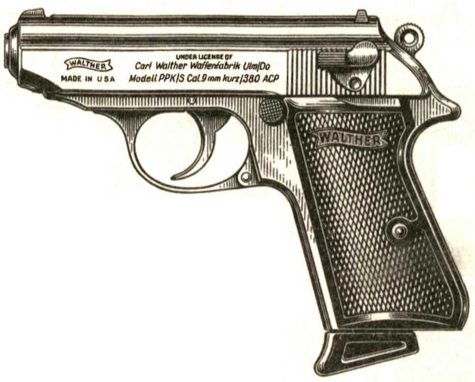 "Пистолеты ""Walther PPK/S""."
